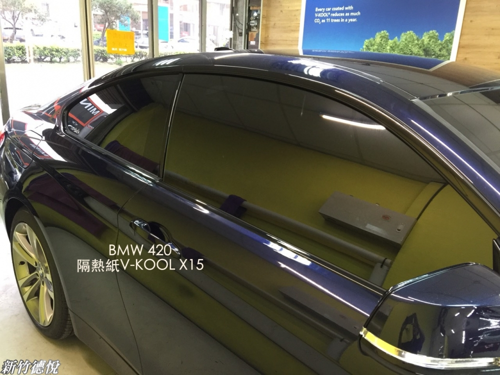車身V-KOOL X15