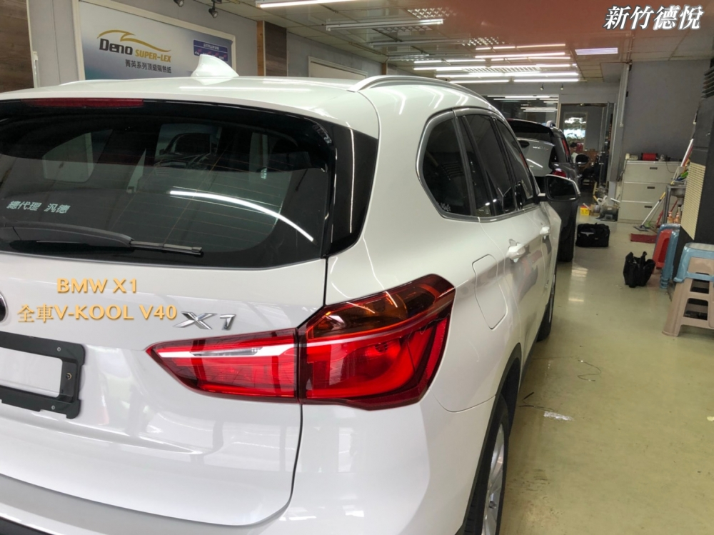 BMW X1 全車V-KOOL V40