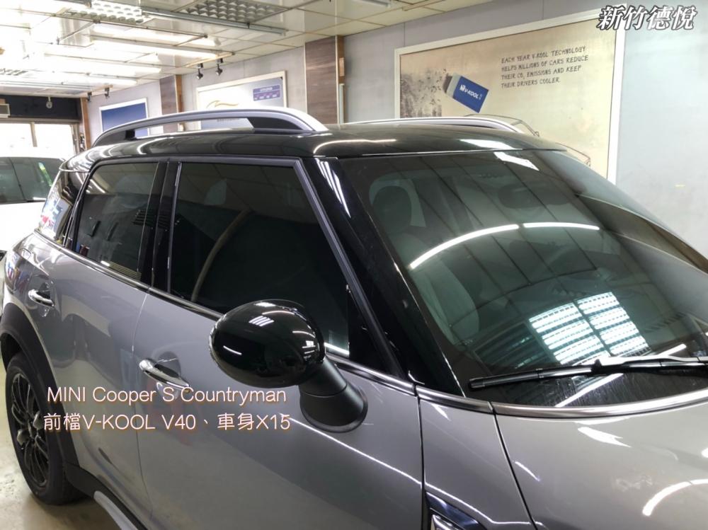 mini cooper s countryman V-KOOL 前檔V40、車身X15